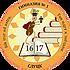 Logotip (1).png