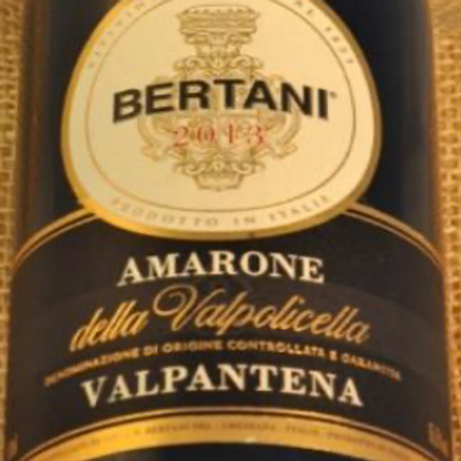 Amarone Bertani