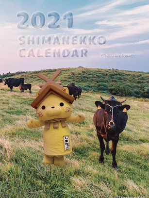 しまねっこカレンダー2021が販売開始!