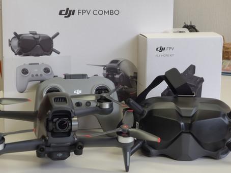 DJI FPV 発売開始!