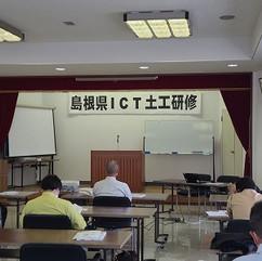 島根県ICT土工研修のお手伝いをしました