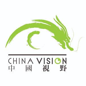 HKU China Vision