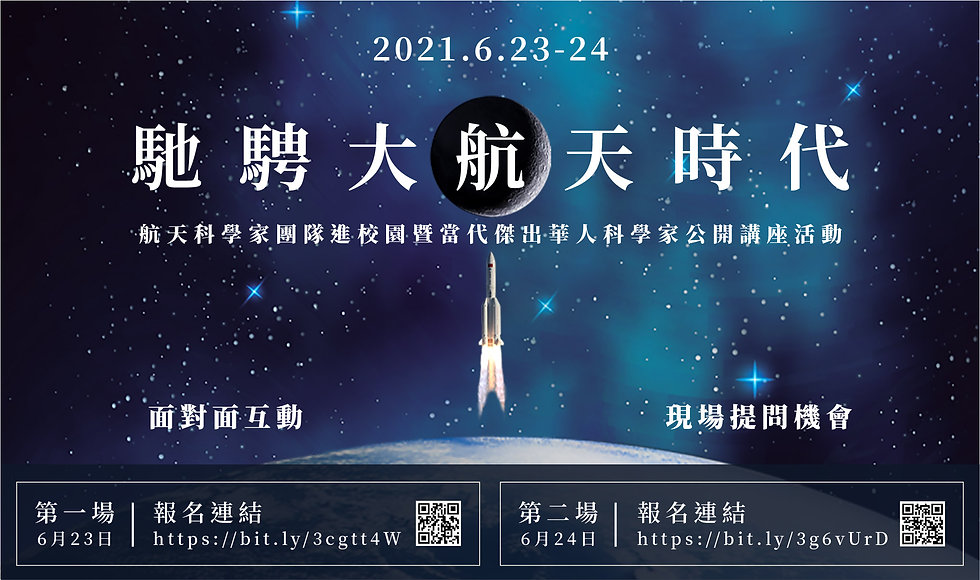 ALO rocket_V3-02.jpg
