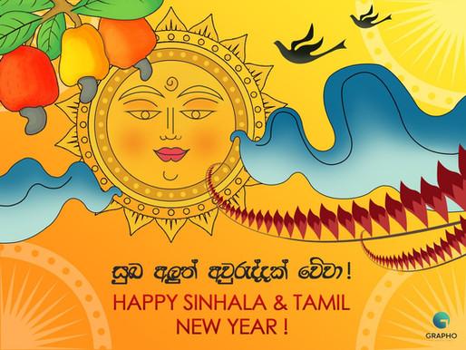 Sinhala & Tamil New Year Newsletter