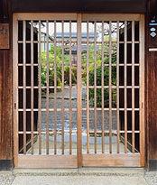 Japanese gates.jpg