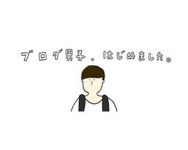 中野様 ブログ用.png