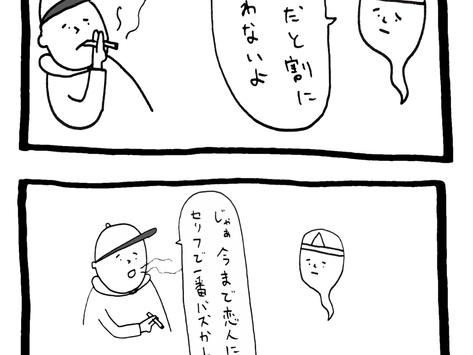 03.恥ずかしいセリフ