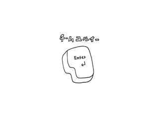 大学グループ ロゴ制作