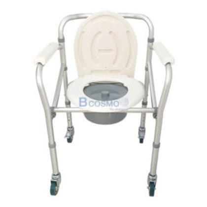 เก้าอี้นั่งถ่ายพับปรับได้ Y615L