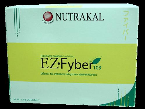 EZ•Fyber (อีซีไฟเบอร์ 103) อาหารเสริมป้องกันเบาหวาน