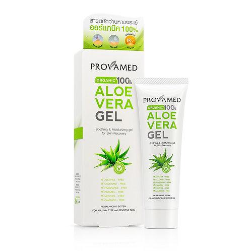Aloe Vera Gel Organic 100%