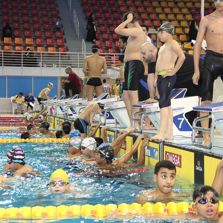 بطولة كأس قطر للسباحة 2020