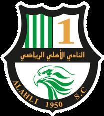 نادي الأهلي
