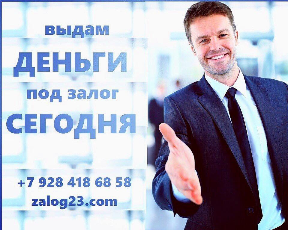 Оформить кредитную карту онлайн хоум