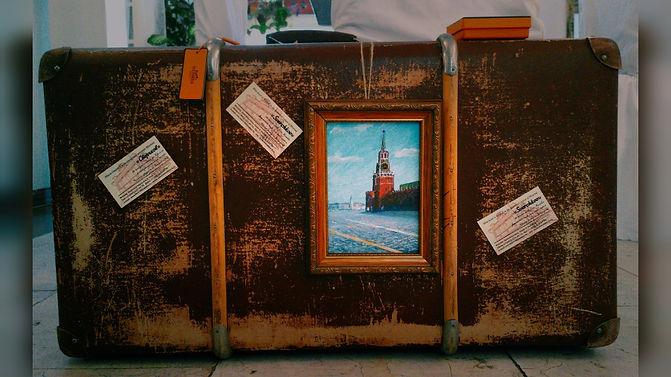 Старый чемодан отель путешествия