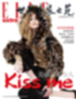 ELLE cover China 2009.12 Extra Cover.jpg