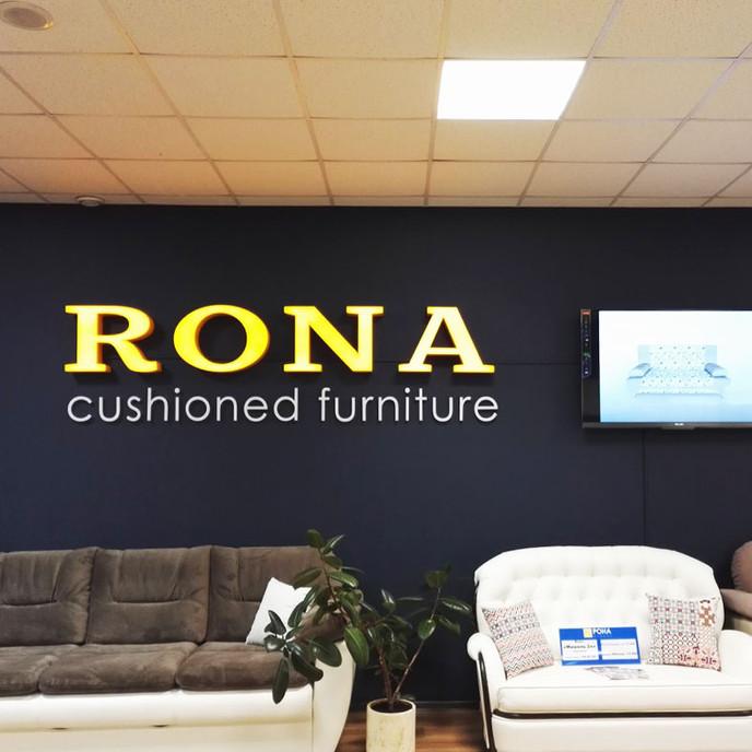 """Оформление бренд-секции сети салонов мягкой мебели """"Рона"""""""