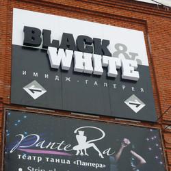 Вывеска Black&White