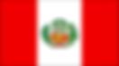 la-antiguedad-de-la-bandera-de-peru.png