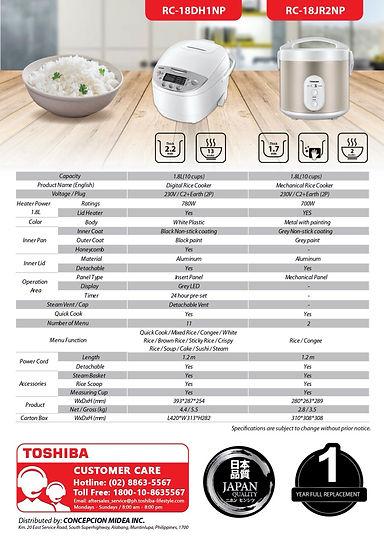 TOSHIBA Rice cooker2.jpg