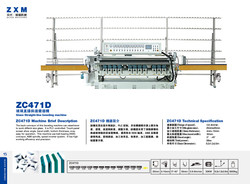 Maszyny szklarskie ZXM 01