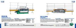 Maszyny szklarskie ZXM 16