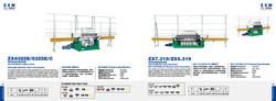 Maszyny szklarskie ZXM 19