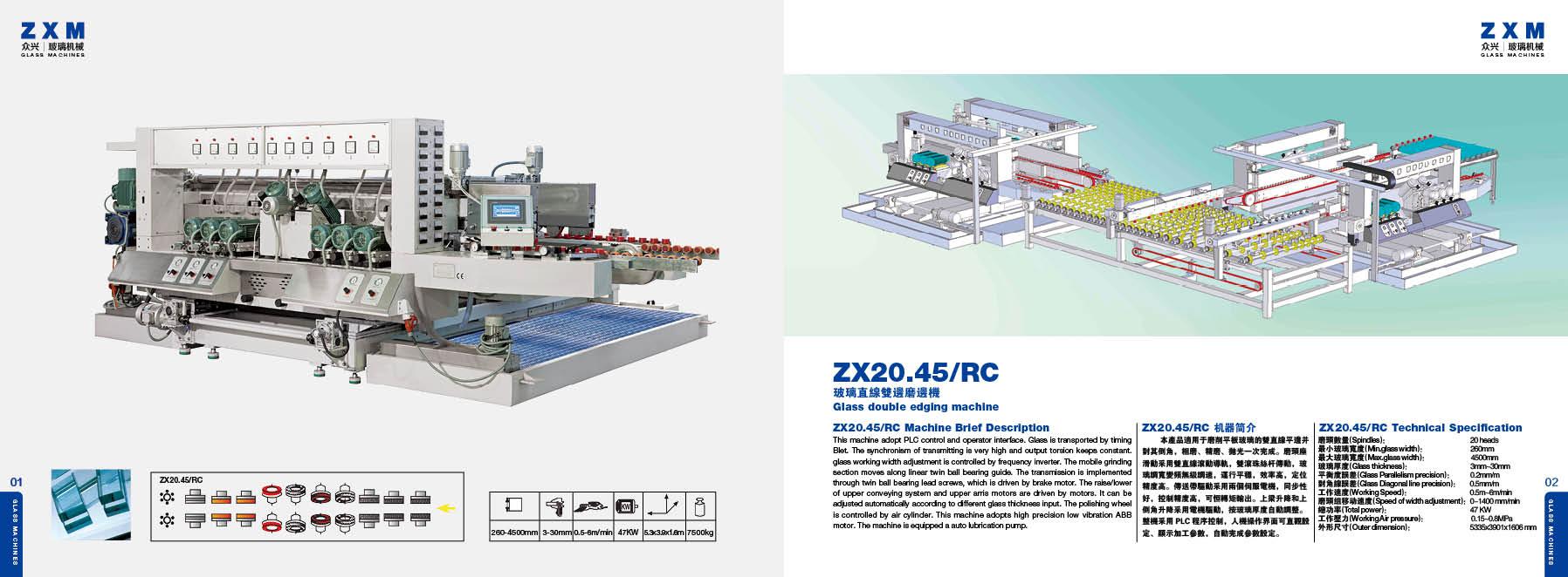 Maszyny szklarskie ZXM 04