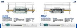 Maszyny szklarskie ZXM 11