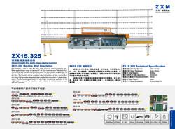Maszyny szklarskie ZXM 03
