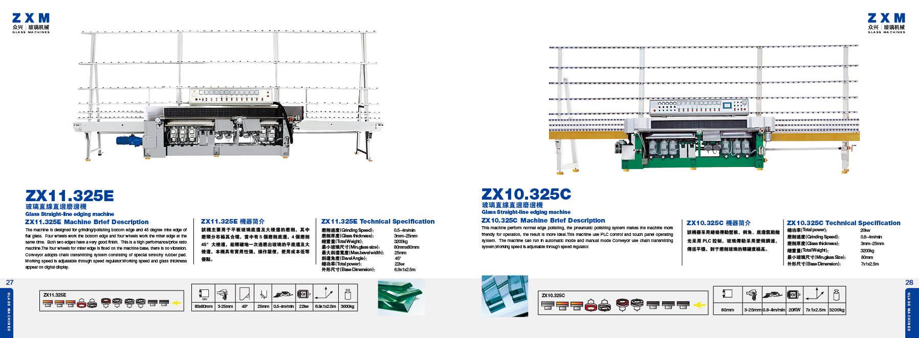 Maszyny szklarskie ZXM 17