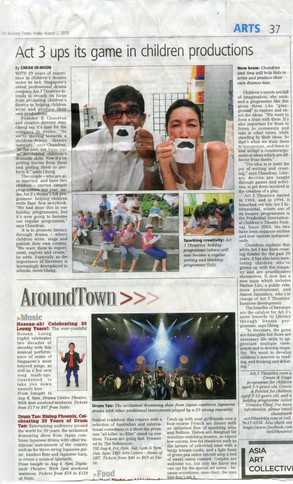 Featured in the Business Times
