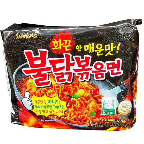 Samyang Hot Chicken Instant Ramen 140g