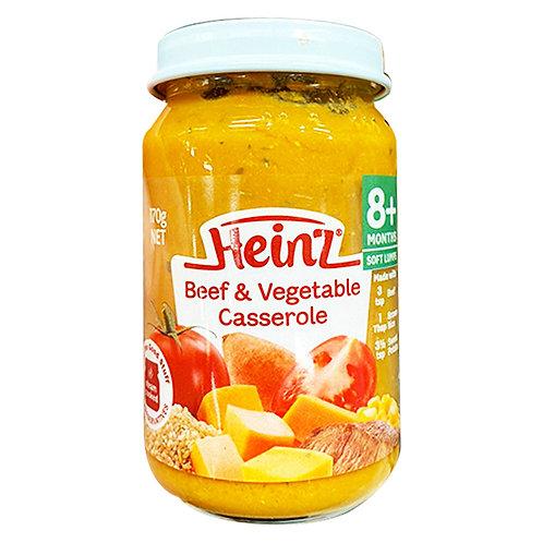 Heinz Baby Soft Lumps Food - Beef & Vegetable (8 Months) 170g