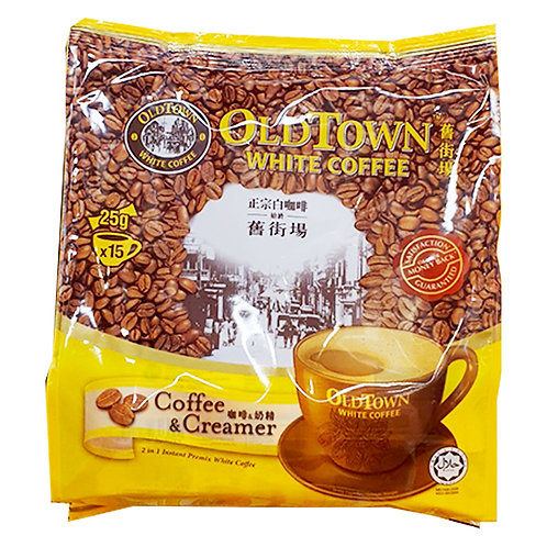 Old Town 2 in 1 Instant White Coffee - Coffee & Creamer 15 x 25g