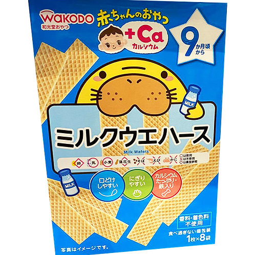 Wakodo Baby Snacks - Milk Wafers