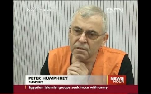 gsk stalker peter_humphrey.jpg