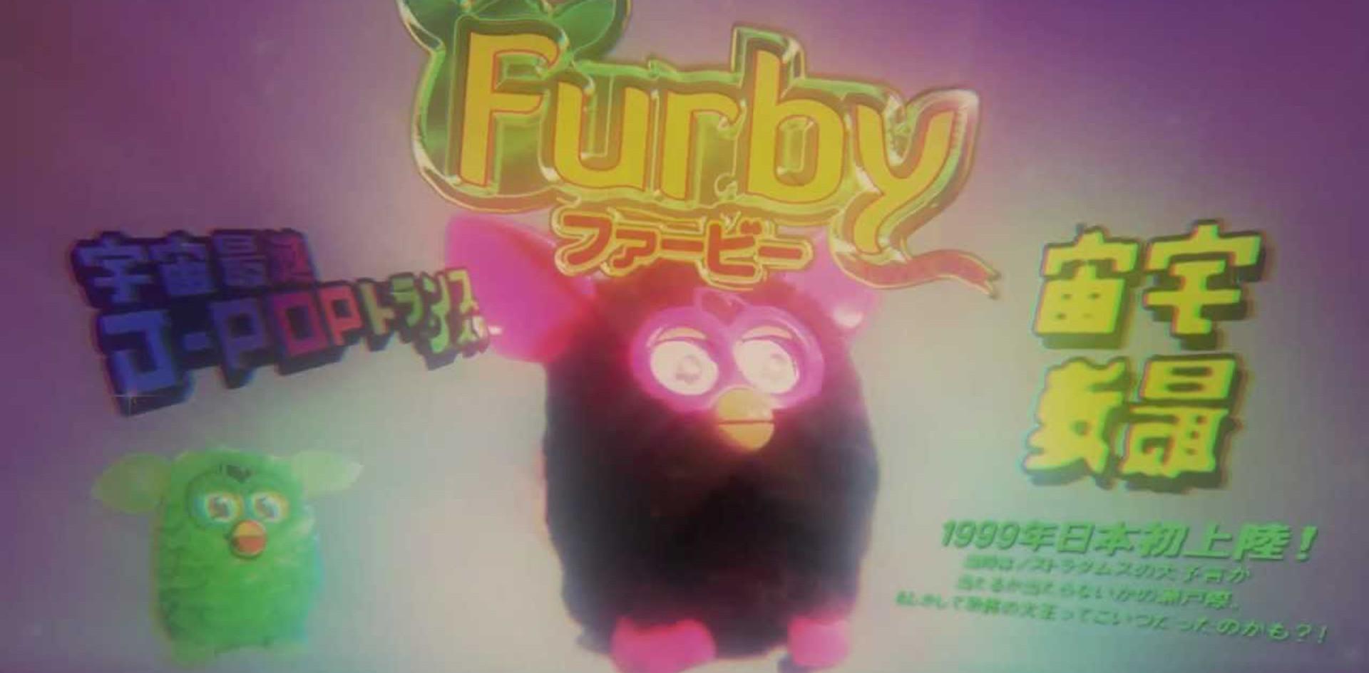 Creepy Japanese Furby Commercial