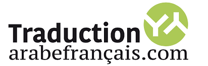 traduction_arabe_français_logo.webp