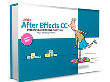 My After Effects Book