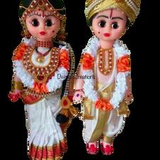 Wedding Couple Dolls Set