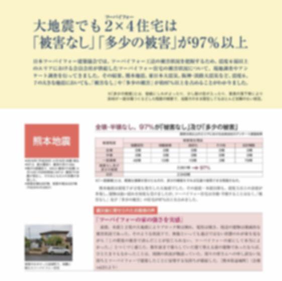 taishin_A4_page0023.jpg