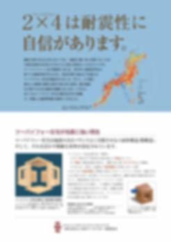 taishin_A4_page001.jpg