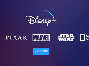 OTT Video Streaming Wars in Korea and rest of Asia