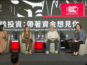 From Taipei TV Festival to Taiwan Creative Content Fest