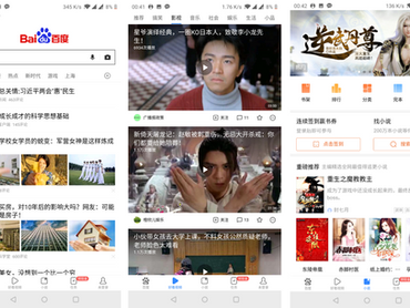 A Survival Cheatsheet to China's Apps