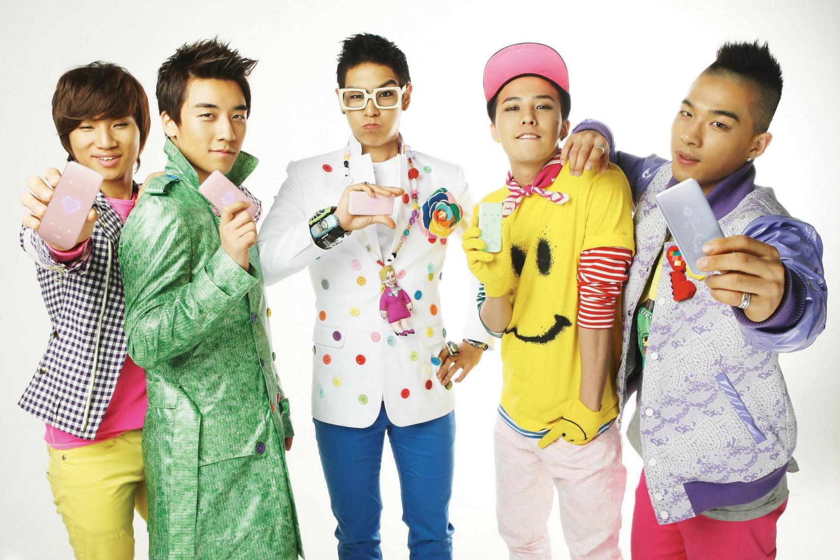BigBang Lollipop Promo