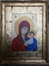 Sainte Marie (Icône)