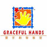 graceful hands logo.jpeg