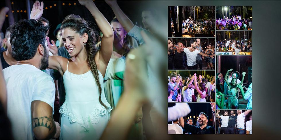 איילה ואבירם - אלבום החתונה - עמוד 20